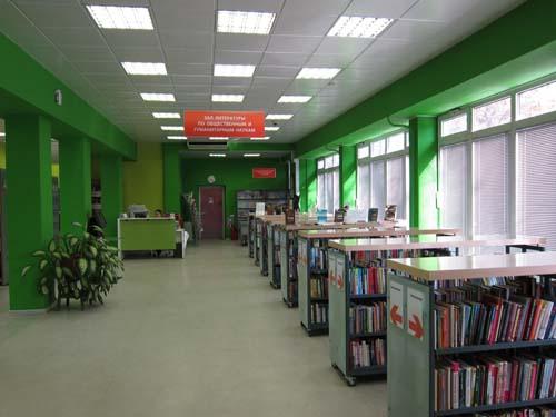 Российская Государственная библиотека для молодёжи