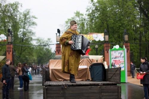 панда парк в москве официальный сайт фото