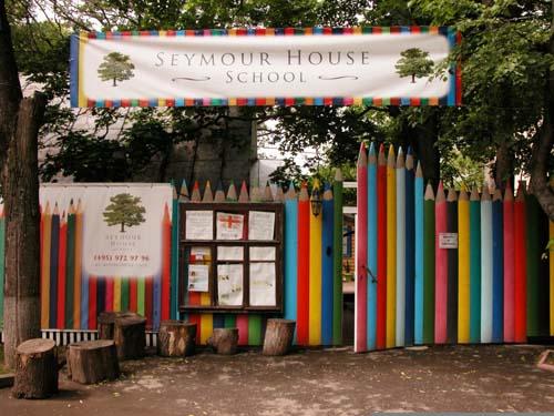 Школа иностранных языков на улице Верещагина