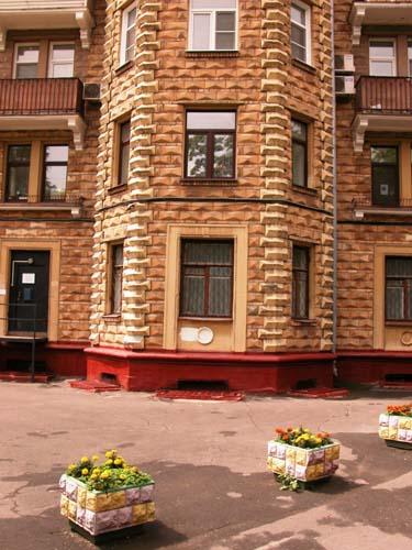 дом №4 по улице Панфилова