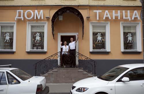 Дмитрий Черныш и Инна Свечникова