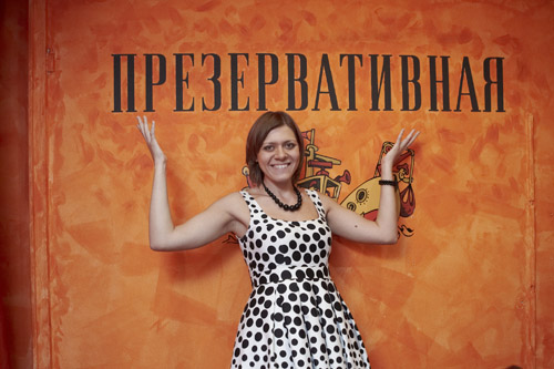 Есения Скачать Торрент - фото 4