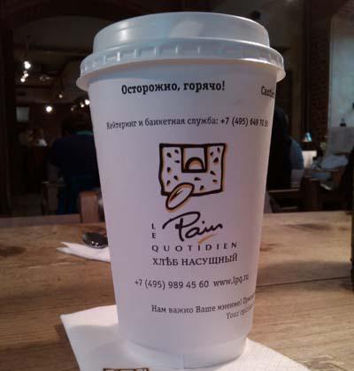 """coffee to go в """"Хлебе Насущном"""""""