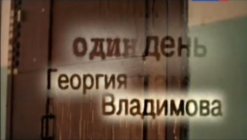 фильм Романа Либерова