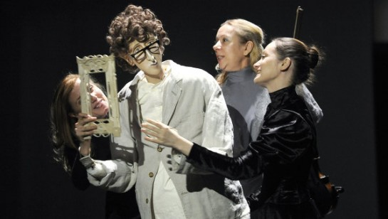 Школа Драматического Искусства