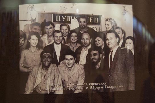 театр им пушкина
