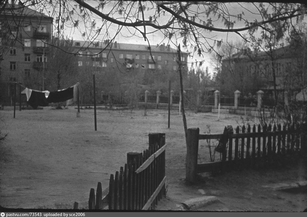 Москва нашего детства