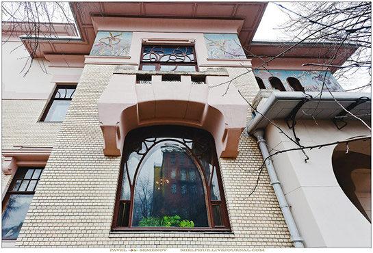 Дом-музей Горького
