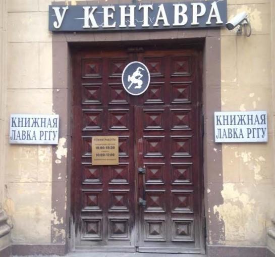 y_Kentavra