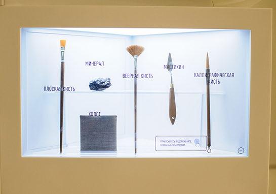 русский музей импрессионизма