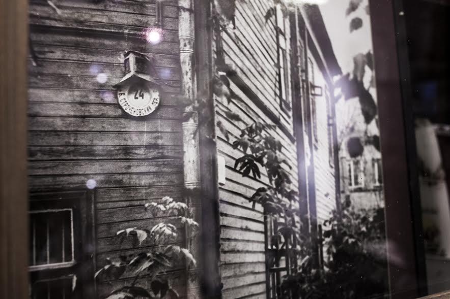Музей Есенина
