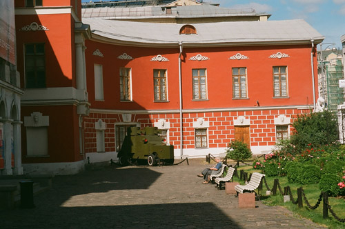 Государственный центральный музей современной истории России (ех-Музей Революции)
