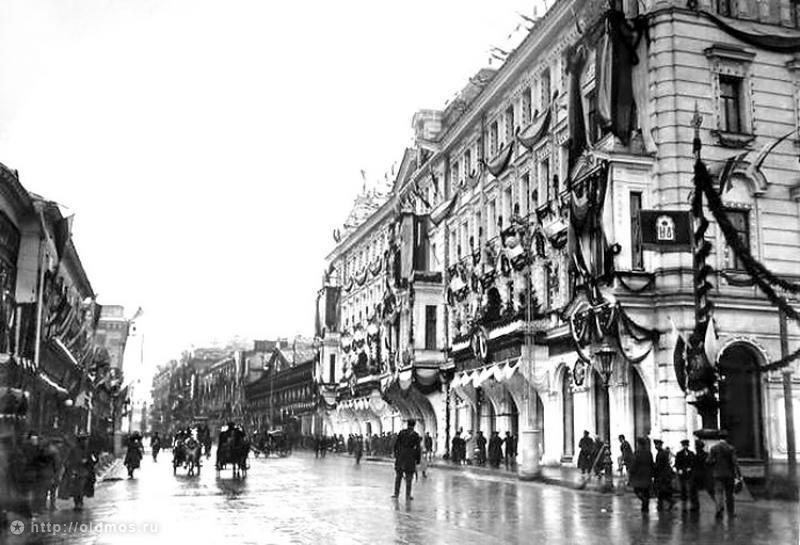 Москва и москвичи - CozyMoscow