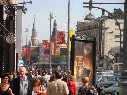 CozyMoscow