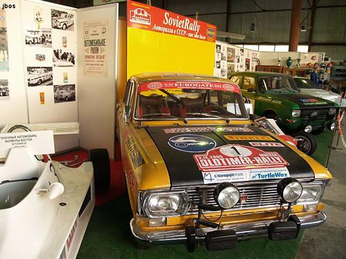 Музей советских автомобилей