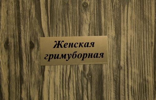 киноклуб фитиль