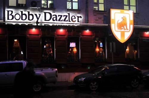 bobby duzzler pub