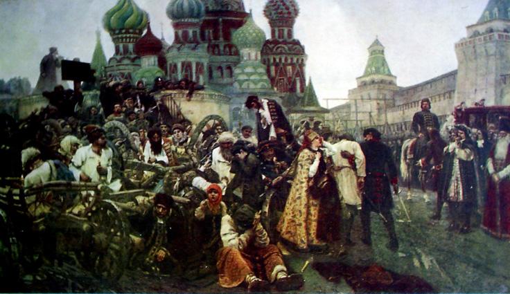 """""""Утро стрелецкой казни"""" В.И. Суриков"""
