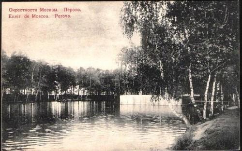 Окрестности Москвы. Перово-CozyMoscow