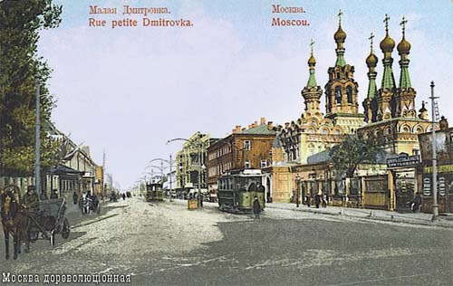 Malaya Dmitrovka