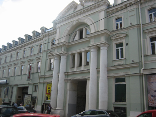 ресторан «Славянский базар»