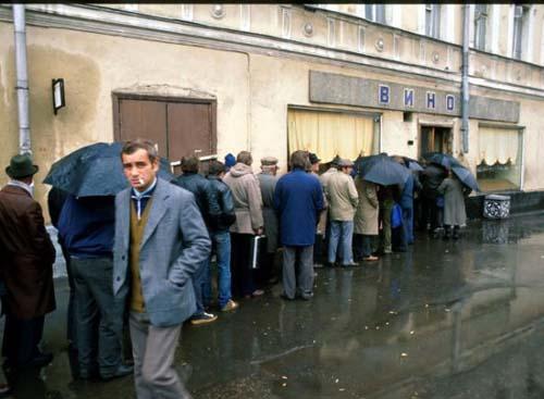 очередь в винный, Москва 80-е