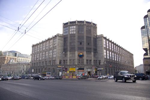 центральный телеграф