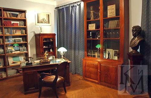 музей-квартира Мейерхольда