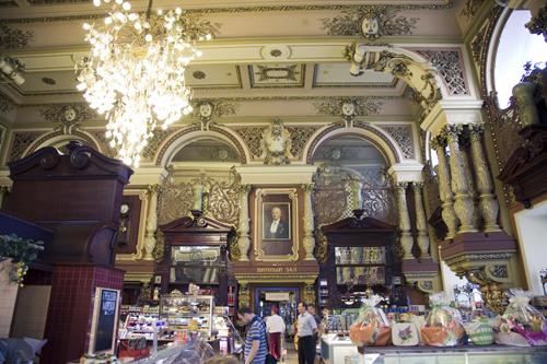 Елисеевский магазин