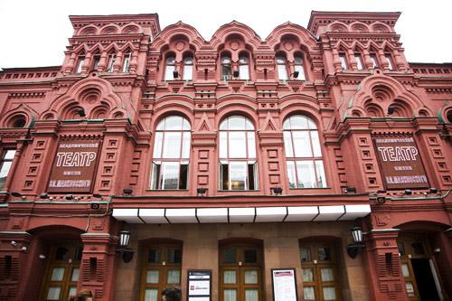 Московский Академический театр им.Вл.Маяковског
