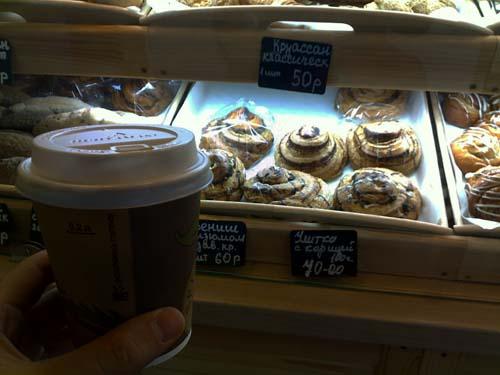 """Кофе на вынос в """"Хлебе и Молоко"""""""