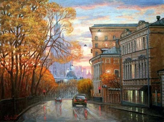 Осенняя улица