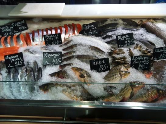 Рыбная мануфактура №1
