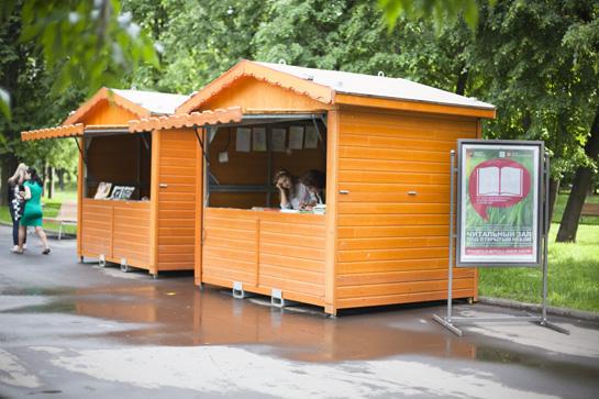 открытая библиотека в парке «Красная Пресня»