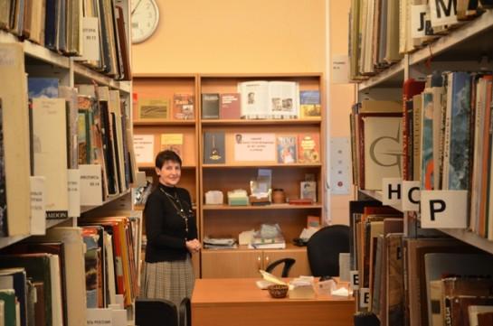 Тургеневская библиотека