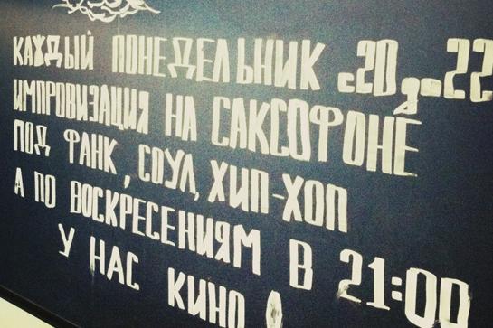 Nikolay_Anons