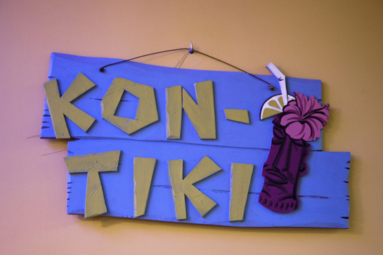 Кon-Тiki