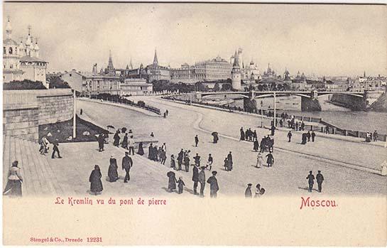 """Старинная открытка из """"Бумажных Сокровищ"""""""