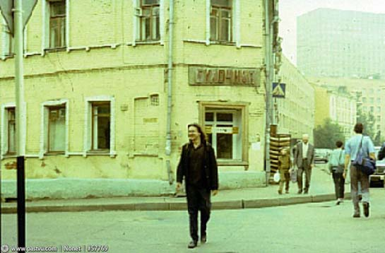 Булочная в 1991 году