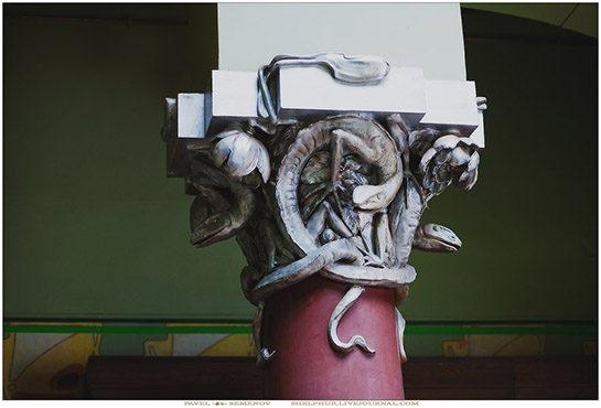 musei-gorkogo