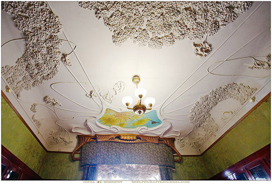 Дом-музей А. М. Горького