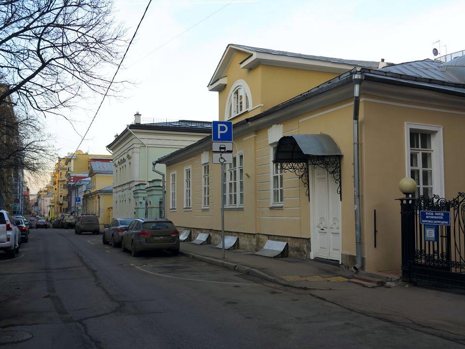 переулками арбата