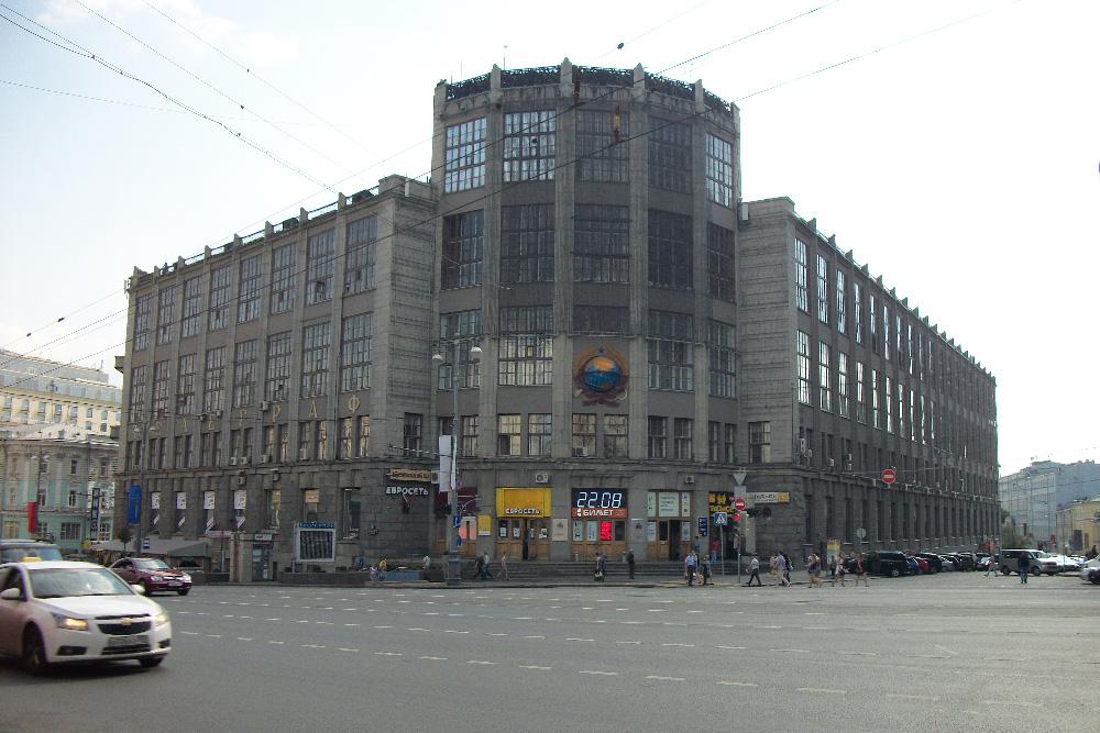 Центральный Телеграф на Тверской