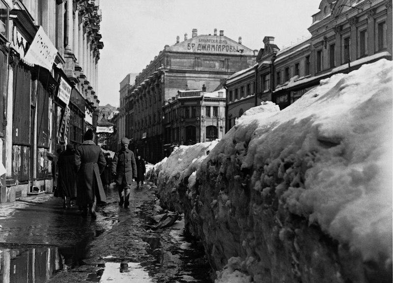 1918 Москва