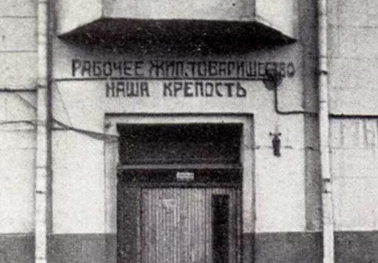Большой Сухаревский