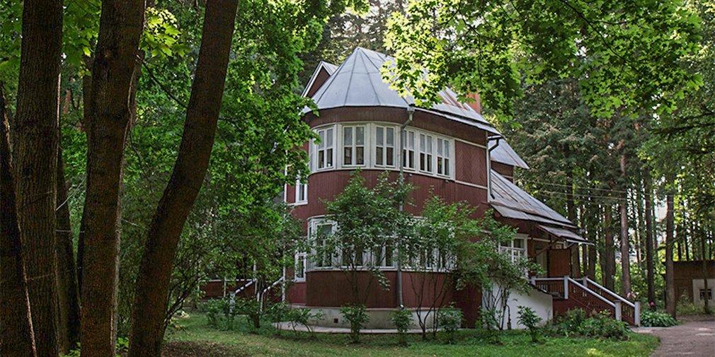 Дом музей Пастернака