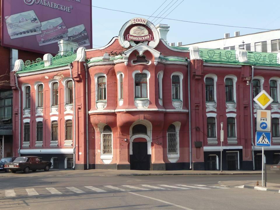Фабрика Абрикосовых