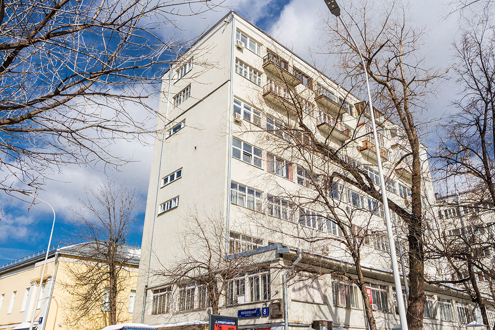 Дом Коммуна на Гоголевском