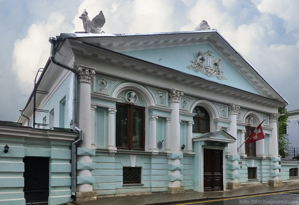 Кисловский переулок
