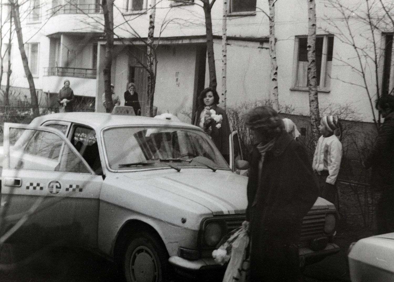 Беляево 1980-e